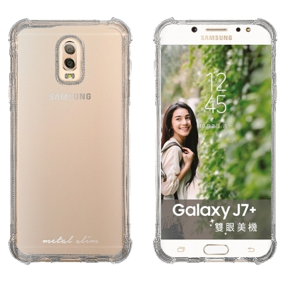 Metal-Slim Samsung Galaxy J7 Plus 強化防摔抗震...