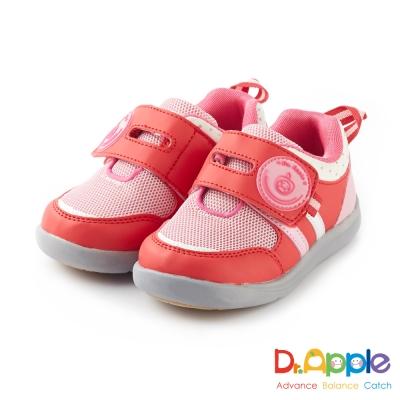 Dr. Apple 機能童鞋 絕色酷玩經典剪裁透氣童鞋款 桃