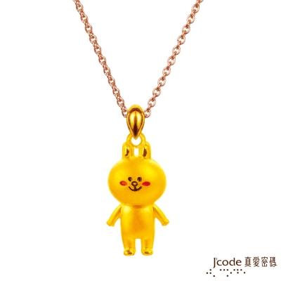 J code真愛密碼金飾 LINE兔兔好幸福黃金墜子(立體硬金款) 送項鍊