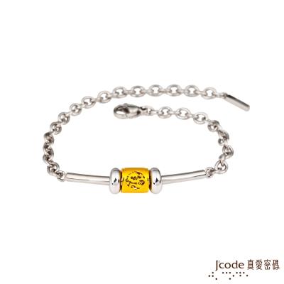 J'code真愛密碼 龍(辰)招貴人黃金/白鋼手鍊
