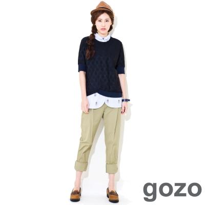 gozo-個性感立體摺線造型長褲-綠色