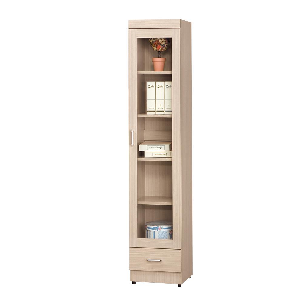 Boden-亞莉莎下抽1.3尺書櫃-免組