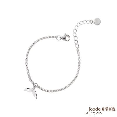 J'code真愛密碼 自由之翼純銀手鍊