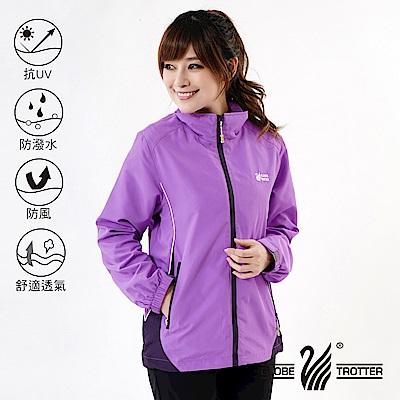 【遊遍天下】中性款抗UV防風防潑水外套 GJ10012紫色