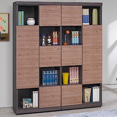H&D 凡賽斯柚木雙色書櫃組 (寬162X深32X高198cm)