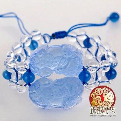 時尚猛進藍琉璃貔貅手鏈/手鍊