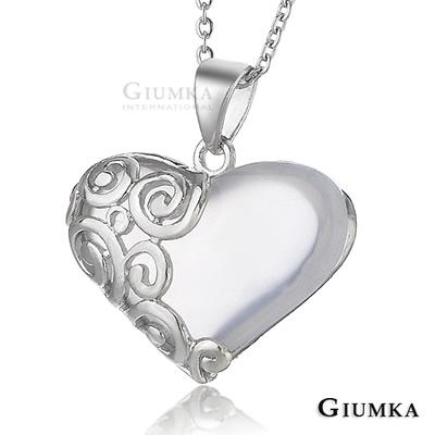 GIUMKA白K飾 心姬美人愛心項鍊半寶白瑪瑙-銀色