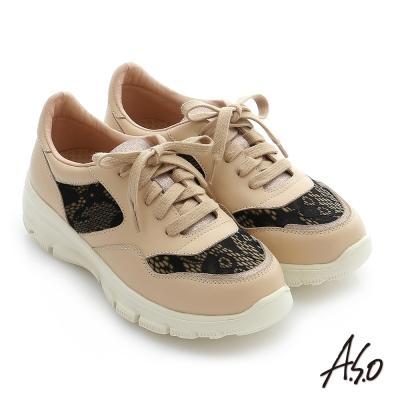 A.S.O 輕量抗震 全真皮拼接蕾絲綁帶奈米休閒鞋 卡其色
