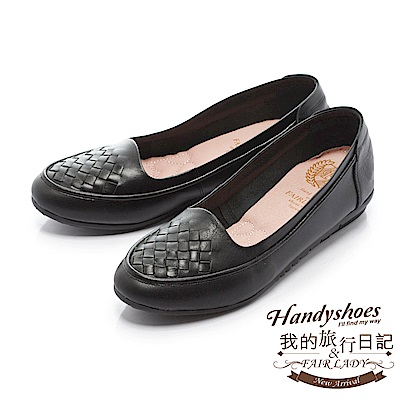 Fair Lady 懶骨頭 編織設計吸震乳膠墊懶人鞋 黑