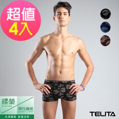 男內褲 嫘縈英倫風印花平口褲 (超值4件組) TELITA