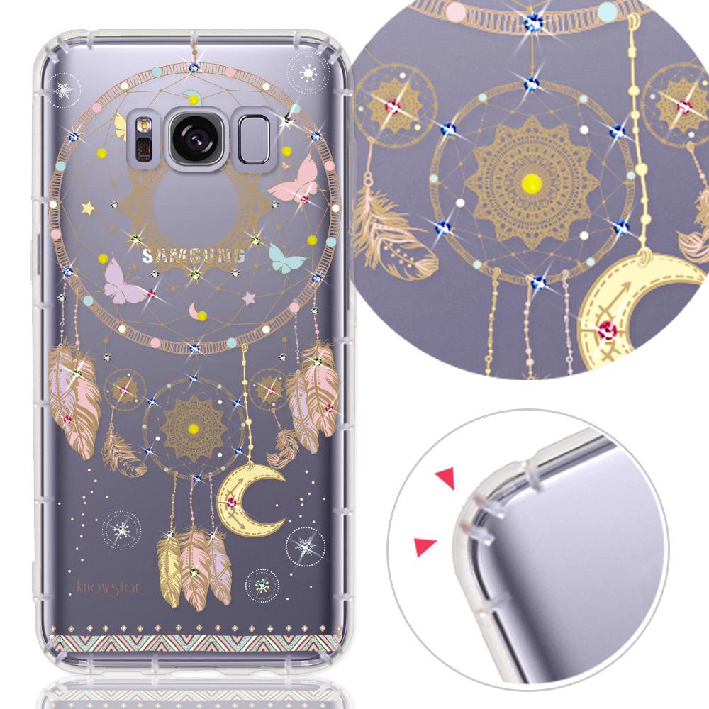 KnowStar 三星 Galaxy S8 奧地利水晶彩繪防摔手機鑽殼-捕夢網