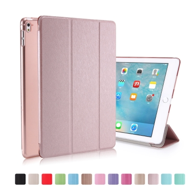 2017 Apple iPad Pro 10.5吋三折絲紋折疊保護皮套