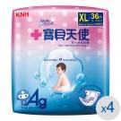 康乃馨 寶貝天使 紙尿褲XL號36片x4包/箱