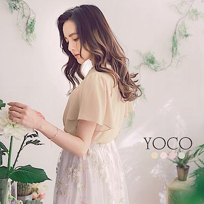 東京著衣-yoco 柔氛微甜多色百搭荷葉袖雪紡上衣-S.M.L(共四色)