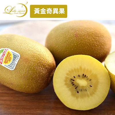 【甜露露】紐西蘭佳沛黃金奇異果2箱入-XL 27-30顆原裝箱(3.3kg±10%)