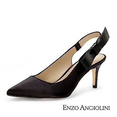 ENZO ANGIOLINI--後拉帶尖頭低跟鞋-優雅黑
