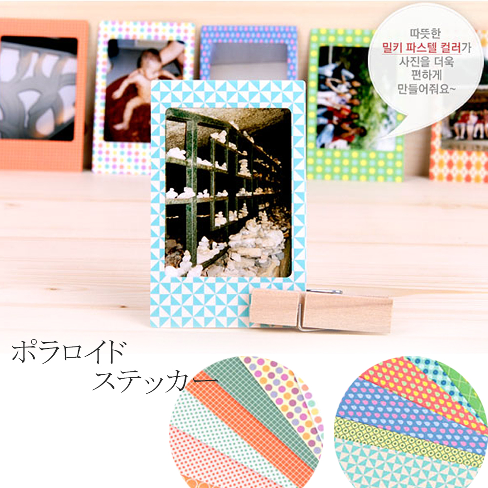 kiret韓國DIY相框拍立得相片邊框貼紙40入-復古retro