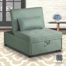 漢妮Hampton莫里斯布面單人沙發床-淺綠