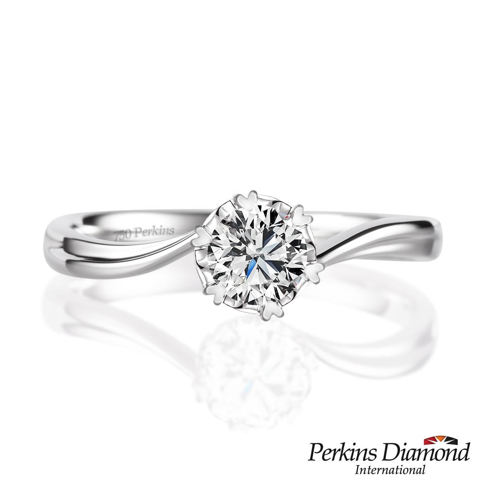 PERKINS 伯金仕 - GIA Diana系列 0.30克拉鑽石戒指