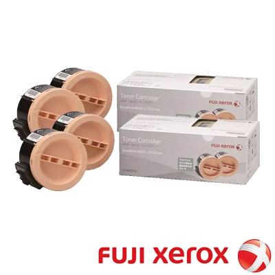 FujiXerox 黑白255系列原廠碳粉雙包裝 CT201919(5K) 二入組合
