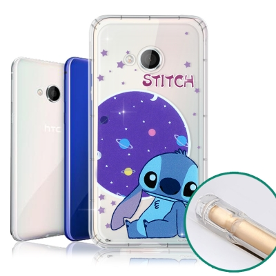 迪士尼正版 HTC U Play 5.2吋 空壓安全手機殼(史迪奇)