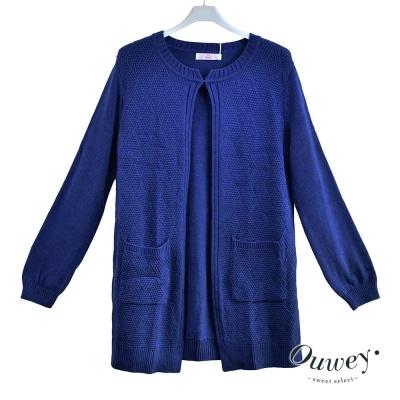 OUWEY歐薇-菱格緹織長版毛衣-藍