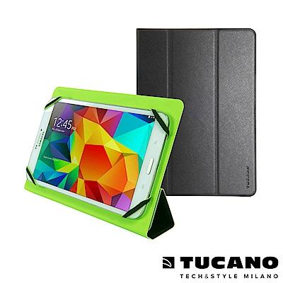 TUCANO Verso 9-10吋平板通用雙面可站立保護套iPad Air適用