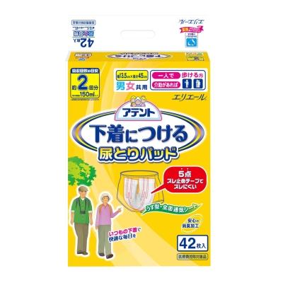 日本大王Attento超透氣內褲專用尿片(42片/包)