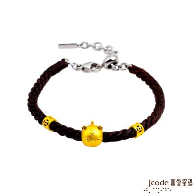J'code真愛密碼 圓滿招貴人-虎 黃金編織手鍊