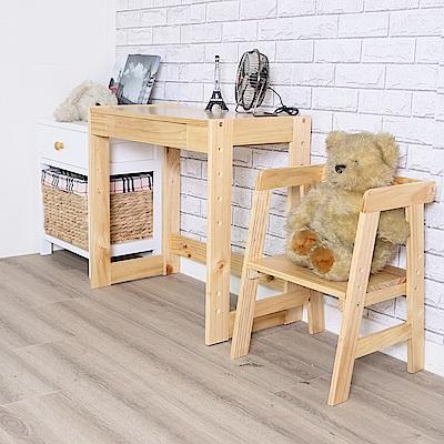 DIJIA 調整式兒童書桌+椅原木色CH02+TA02