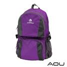 AOU 商務旅行多層背包 輕量防潑水護脊紓壓機能後背包(寧靜紫)68-095