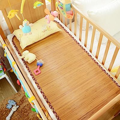 絲薇諾 和風炭化竹涼蓆童蓆/嬰兒涼蓆(57×117cm)