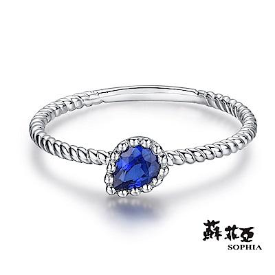 蘇菲亞SOPHIA 藍寶石戒指 - 藍眼淚戒指