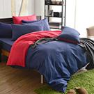 英國Abelia 漾彩混搭 雙人四件式天使絨被套床包組-藍*紅