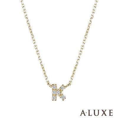 A-LUXE 亞立詩 Alphabet系列10K鑽石項鍊-K