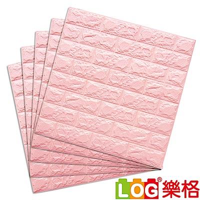 LOG樂格 3D立體 磚形環保防撞牆貼 -櫻花粉X5入 (77x70x厚0.7cm)