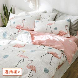 北歐風精梳純棉床包被套組