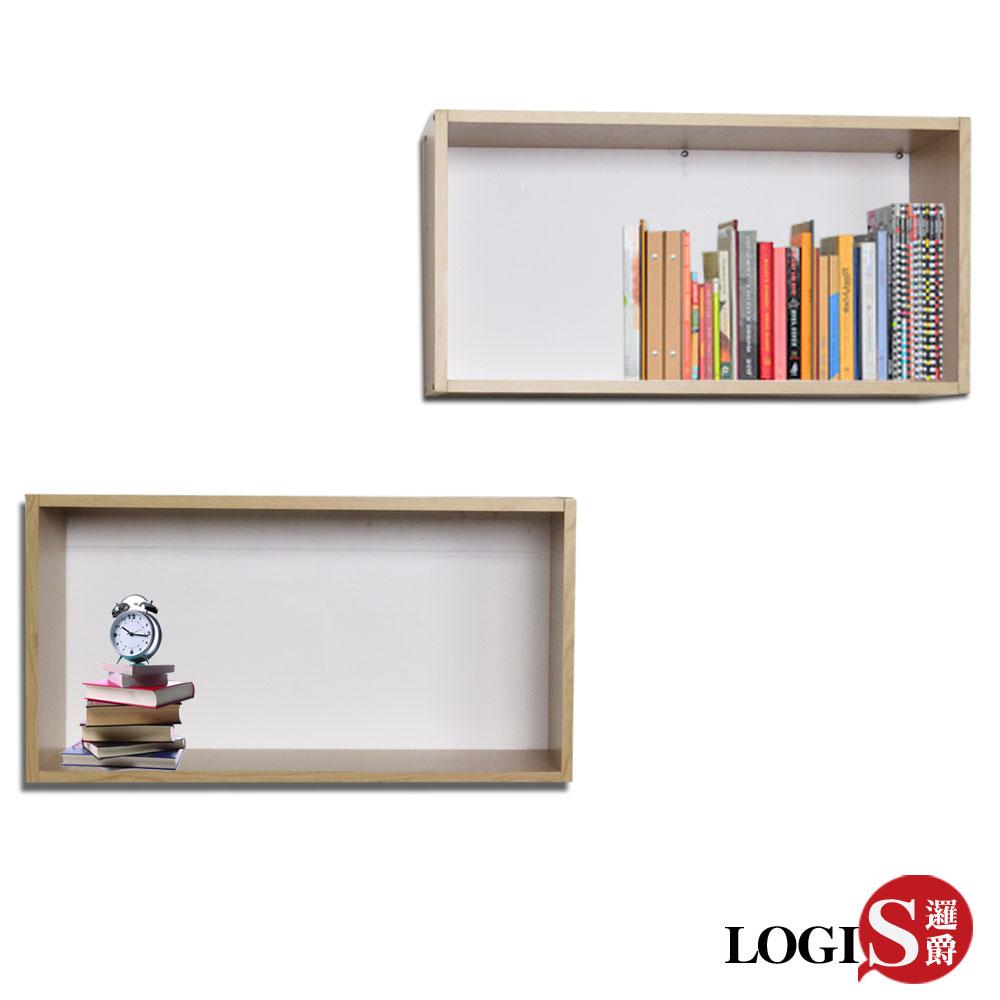 LOGIS-木紋魔術格子壁櫃 壁架 -長方形兩入組(66*35CM)