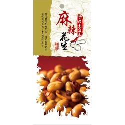 冠億 台灣土豆王-麻辣花生(75g)