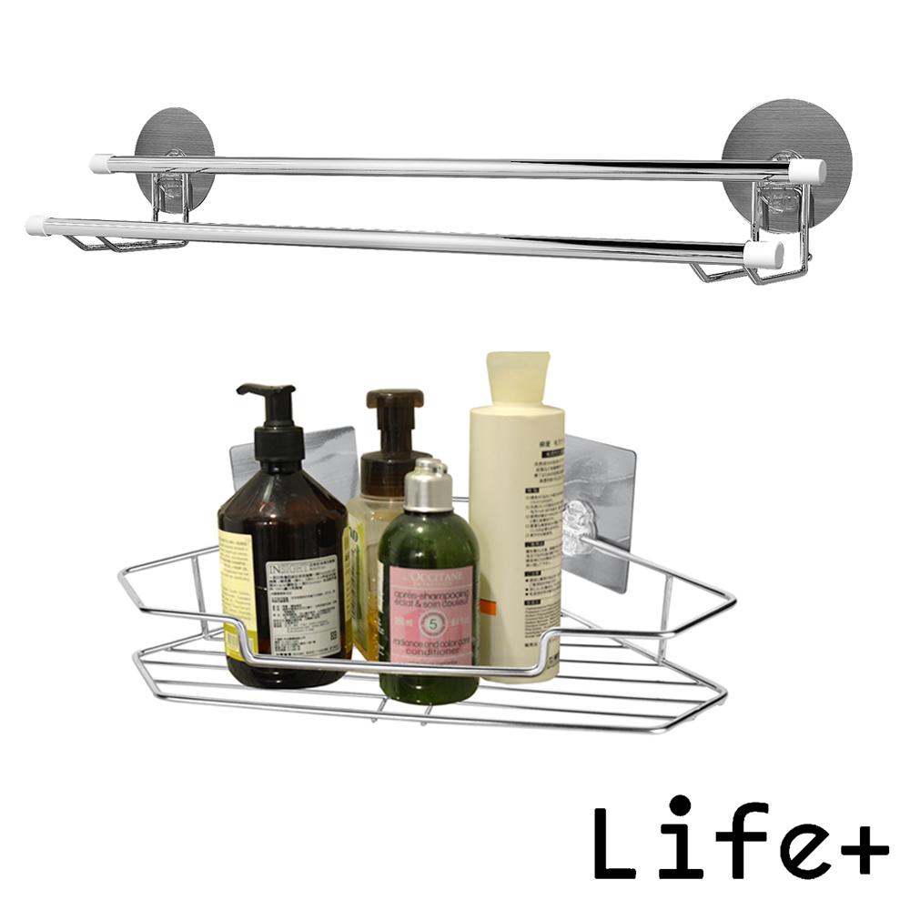 Life Plus 環保無痕魔力貼掛勾(雙桿毛巾架+三角置物架)