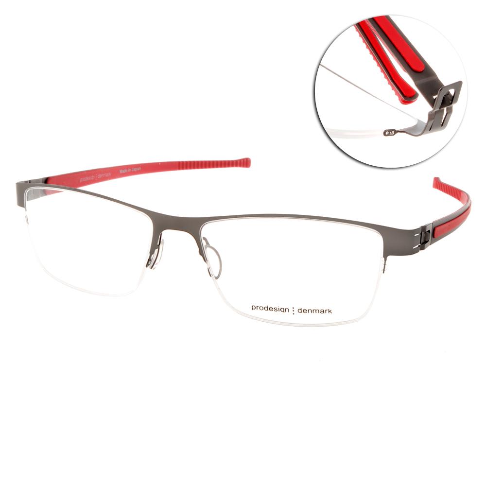 Prodesign Denmark眼鏡 完美工藝/槍灰-紅#PRO6146 C6621