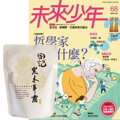 未來少年 (1年12期) 贈 田記黑木耳桂圓養生露 (300g/10入)