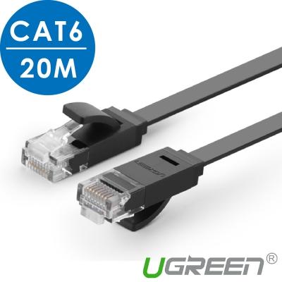 綠聯  CAT6網路線 FLAT版 20M