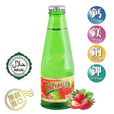 貝伊帕莎Beypazari 氣泡飲料-草莓風味(200ml x 6入)
