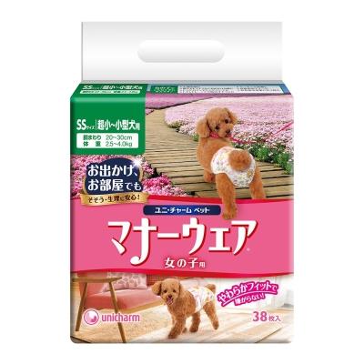 日本Unicharm 消臭大師 禮貌帶-女用(SS)(38片/包)