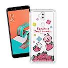 卡娜赫拉正版 ASUS ZenFone 5Q ZC600KL 彩繪空壓手機殼(草莓)