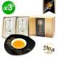 御田 頂級黑羽土雞精品手作原味滴雞精(10入禮盒x3盒) product thumbnail 1