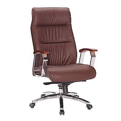 GD綠設家 安可森高背皮革機能辦公椅-65x65x118cm免組