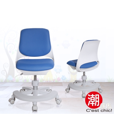 CestChic-Youth青春協奏曲多功能學童椅MIT-藍 W57*D57*H81cm