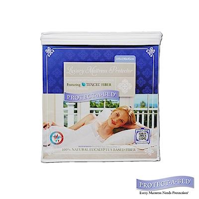 美國寢之堡 西班牙進口調溫天絲防水防蹣床包式透氣保潔墊 (單人)